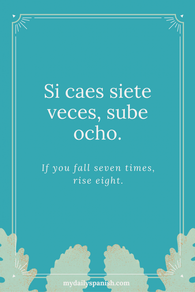 spanish quotes 6