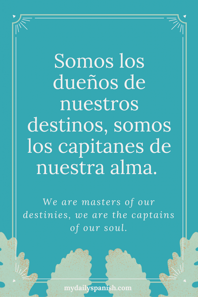spanish motivational quote 9